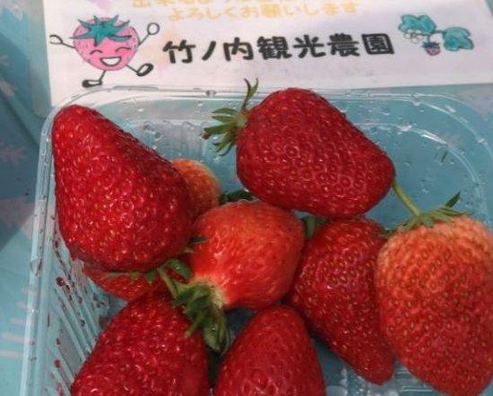 Tekenouchi Tourist Farm: 在場內不能吃,要帶到外面秤重給錢之後,清洗乾淨他在那邊有一些小桌子坐下來當場慢慢品嚐。