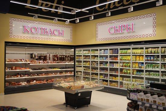 Супермаркет Вкусмарт