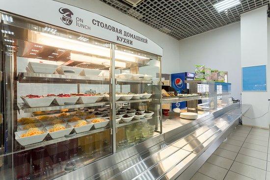 Obukhovo, Rusland: Прекрасное место для обеда с друзьями,компанией или семьей))