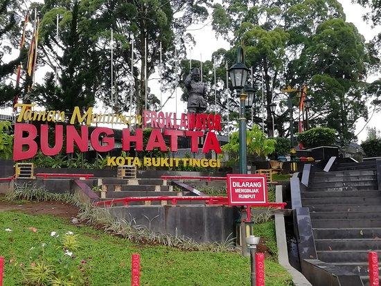 Hatta Monument Park