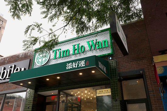 Tim Ho Wan Hell S Kitchen New York City Menu Prices