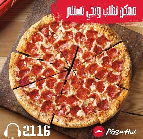 بيتزا هت الخرطوم تعليقات حول المطاعم Tripadvisor
