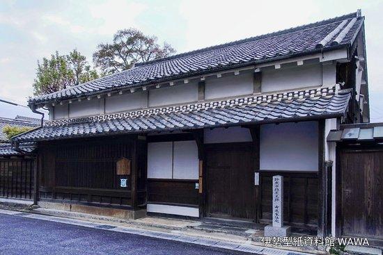 Ise Katagami Museum