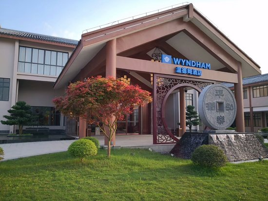 Wyndham Guilin Pingle: 大门口