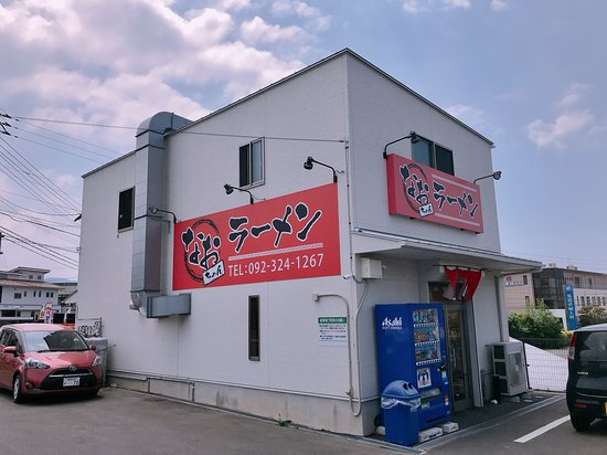 Naochan Ramen: 外観!