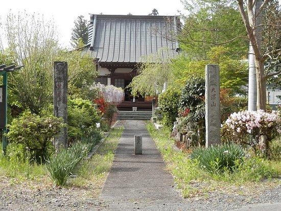 Ryuzo-ji Temple