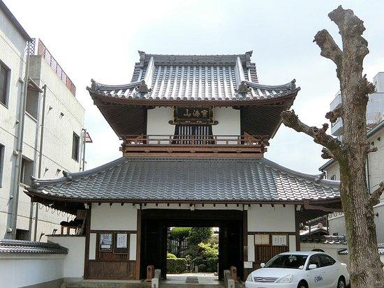 Genku-ji Temple