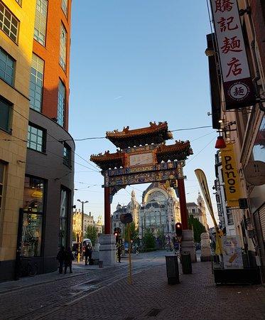 Viewed through the Chinese Pagoda.