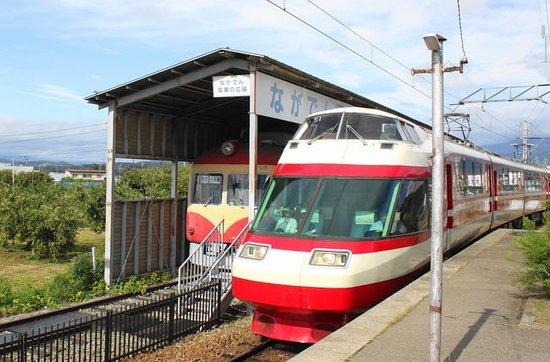 Nagano Dentetsu