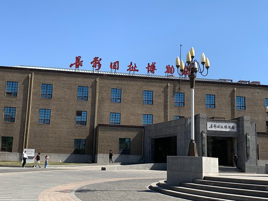 Changchun Film Studio