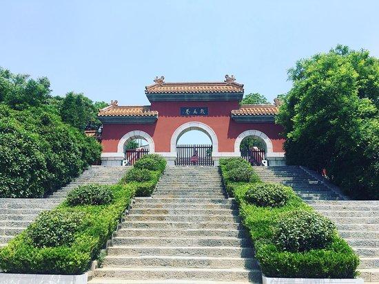 Ximatai Ruins