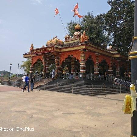 Shri Dev Bodgeshwar Sansthan