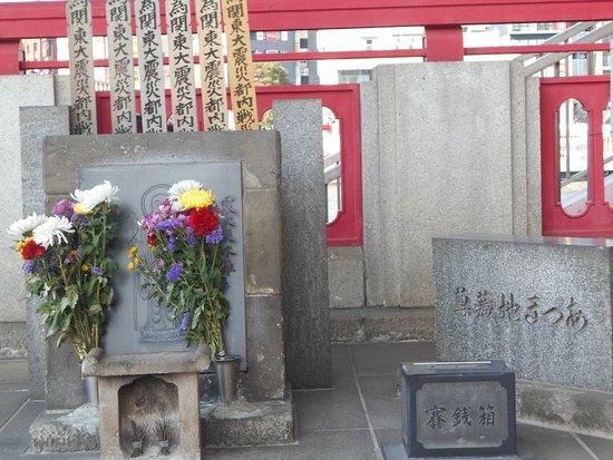 Azuma Jizoson