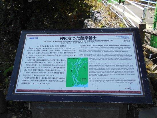 Satsuma Clan Monument
