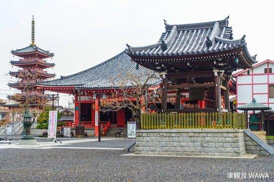 Tsukan'non Temple