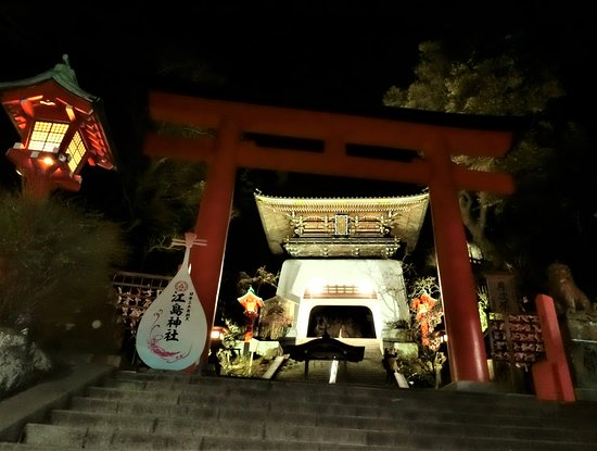 Enoshima Shrine Zuishimmon