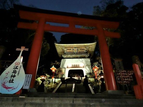 Enoshima Shrine Zuishimmon