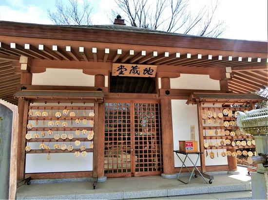 Yugyo-ji Temple Jizodo