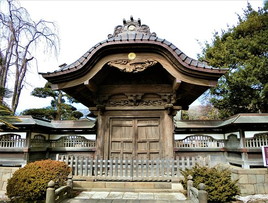 Chujakumon Gate