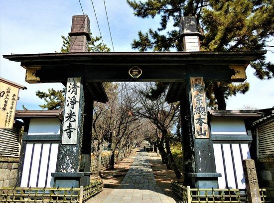 Yugyo-ji Temple So-mon Gate and Iroha-zaka Slope
