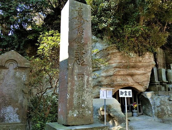 Ryuko-ji Temple Goreikutsu