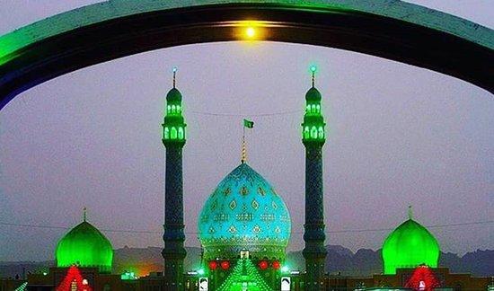 תמונה מJamkaran Mosque