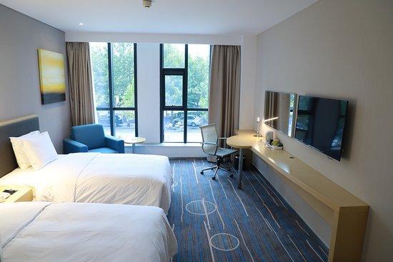 Holiday Inn Express Shijiazhuang Heping