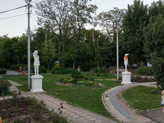 Gidrostroitel City Park