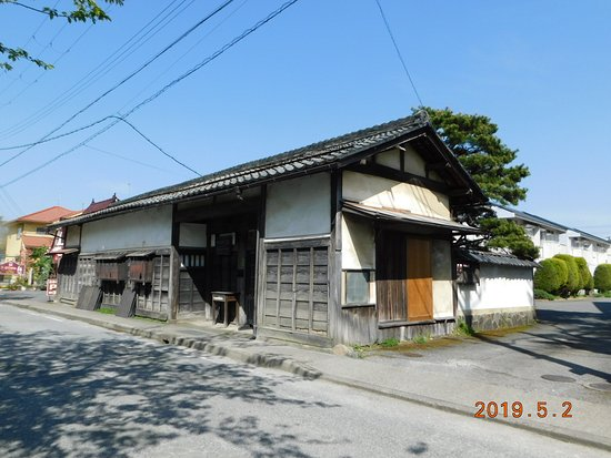 Nagaya-mon of the Old Suzuki Residence