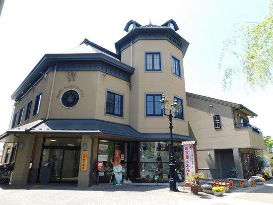 Hikone Tourism Association