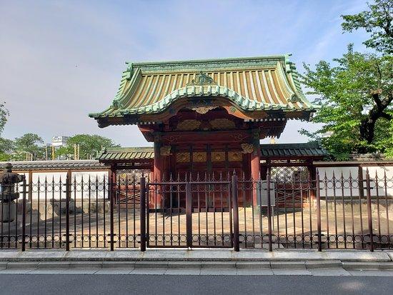 Genyuinreibyo Chokugakumon