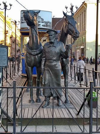 Monument Konke