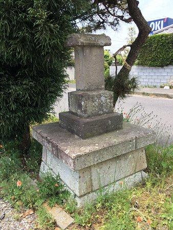 Abiko, Japan: 石碑の感じ