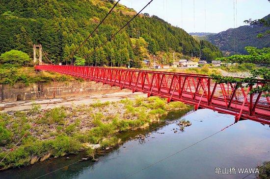 Tatsuyama Bridge