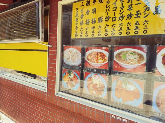 Yosuko: お店の外側にお品書きと写真が出ています。