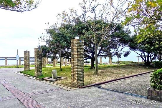 Suzuka, Japonia: 鼓ヶ浦を見渡せる海辺の公園 白子港緑地