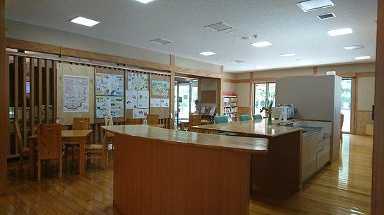 Arima Fuji Kyosei Center