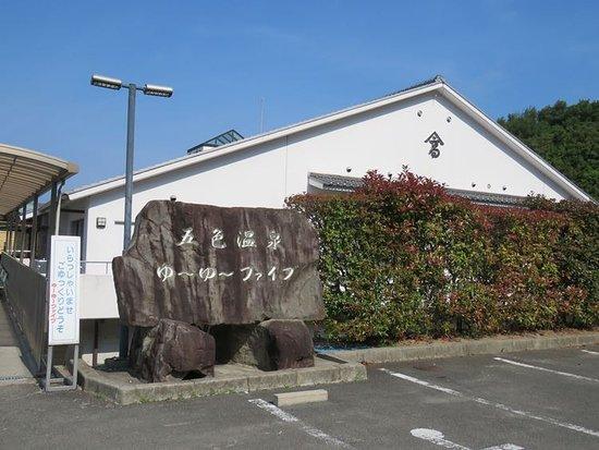 Sumoto, Japonia: 建物外観