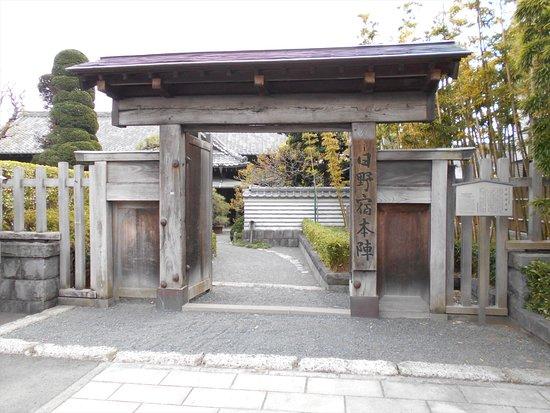 Hinojuku Honjin