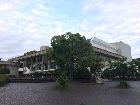 Shizuoka City Culture Hall