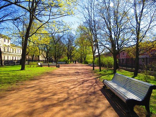 Yekaterininskiy Park