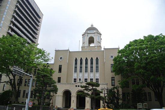 Shizuoka City Hall Main Building