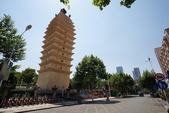 Dongsi Pagoda