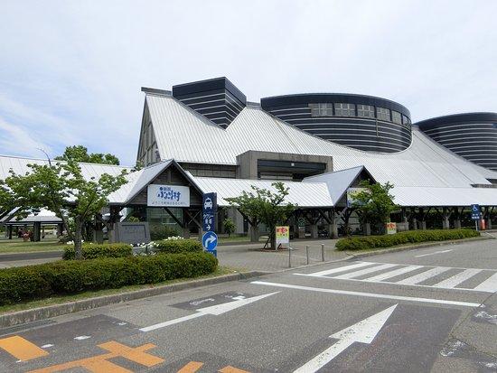 Niigata Furusatomura