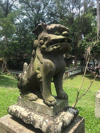 嘉义神社遗址