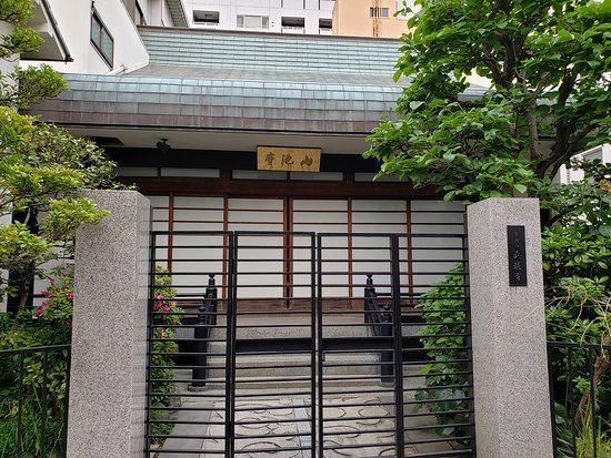 Shinryu-ji Temple