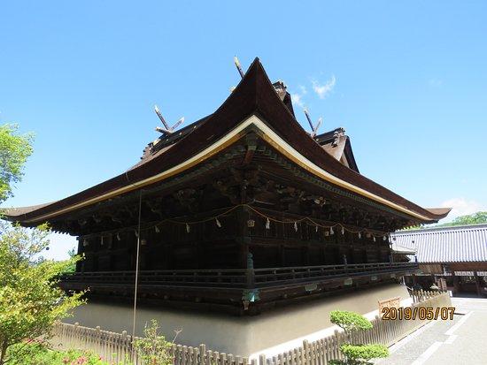 Kuil Kibitsu