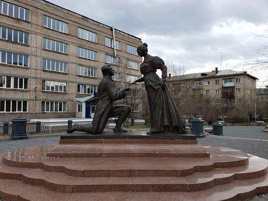 Sculpture Love and Faith