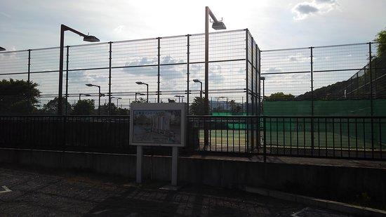 Takaragaike Park Tennis