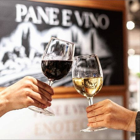 Огромный выбор итальянских вин
